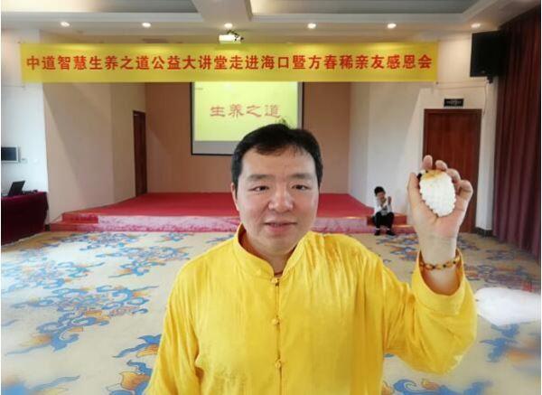 冯成平:一起做个健康幸福的中道人