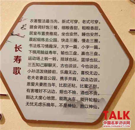 华卿—荣誉入驻中国名家数据库(图7)