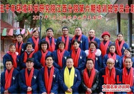 华卿—荣誉入驻中国名家数据库(图12)