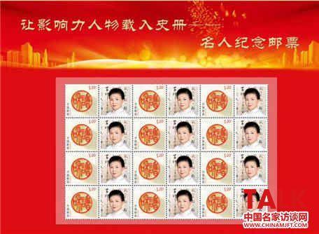 华卿—荣誉入驻中国名家数据库(图14)